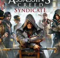 Игроки Assassin's Creed: Syndicate
