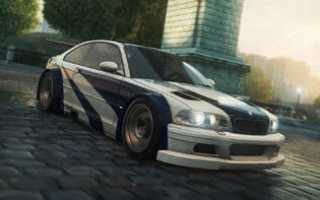Need for Speed: Most Wanted «BMW M3 E46»