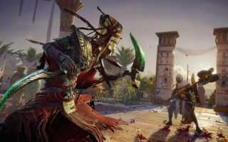 Assassin's Creed: Origins — The Curse of the Pharaohs