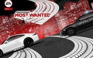 Купить игру Need for Speed: Most Wanted (2012)