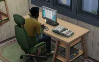 Патч The Sims 4 Update 1