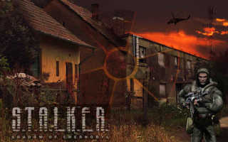 Автобусы для S.T.A.L.K.E.R.: Shadow of Chernobyl