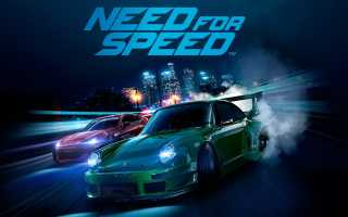 Need for Speed: Shift «Веселье»