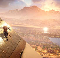 Скриншоты Assassin's Creed: Origins